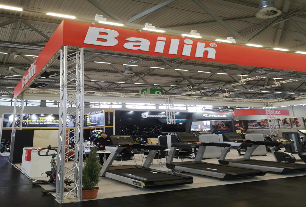 Bailiheng 2019 Fibo Germany Exhibition ended successfully!
